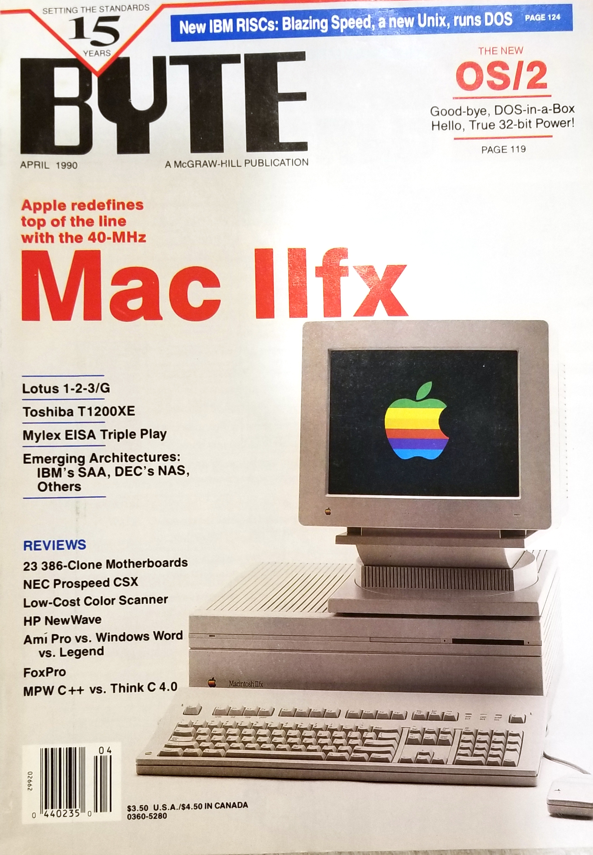 Mac IIfx Byte Cover